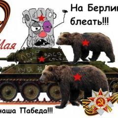 Didysis Rusijos melas